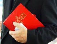 Katechizm: Egzorcyzmy